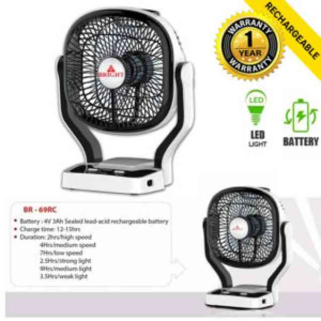 Bright Rechargeable Mini Fan BR-69RC
